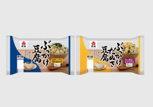 「ぶっかけ豆腐」修正データ140204