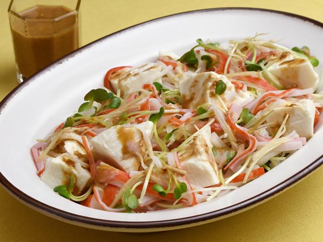 マリーンと豆腐のサラダ