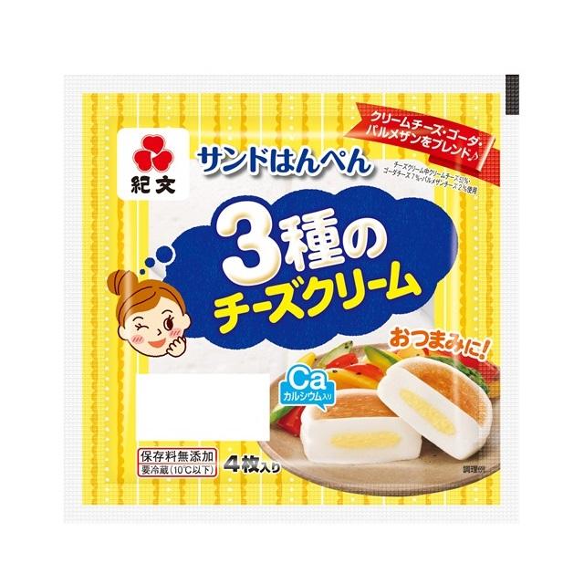 サンドはんぺん3種のチーズクリーム