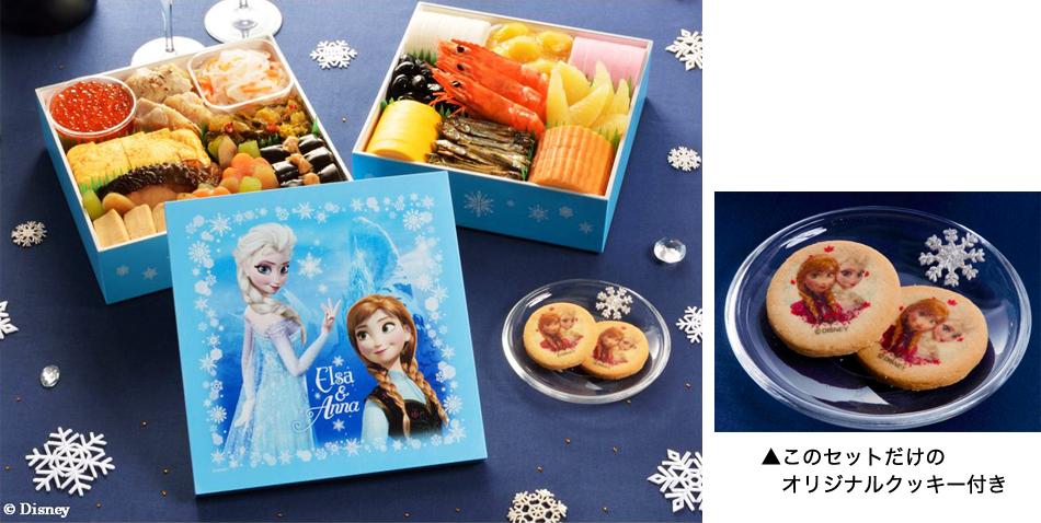 【アナと雪の女王】メイン画像