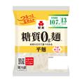 商品 糖質0g麺