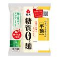 レシピ 糖質0g麺